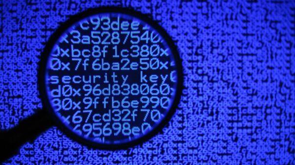 crittografia leggera, lightweight cryptography